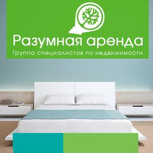 Аренда квартир и офисов Шадринска
