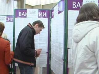 Центры занятости Шадринска