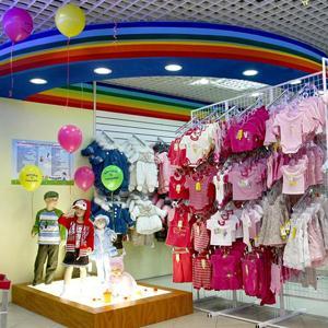Детские магазины Шадринска