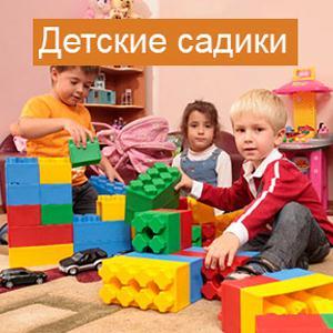 Детские сады Шадринска