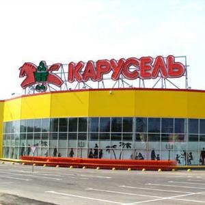 Гипермаркеты Шадринска
