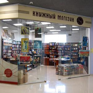 Книжные магазины Шадринска