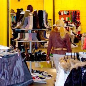 Магазины одежды и обуви Шадринска