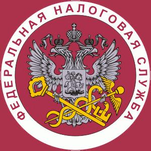 Налоговые инспекции, службы Шадринска