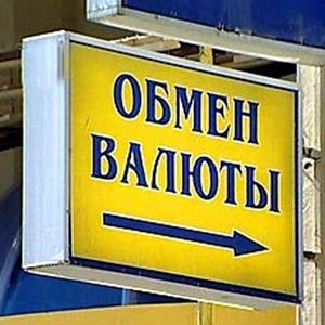 Обмен валют Шадринска