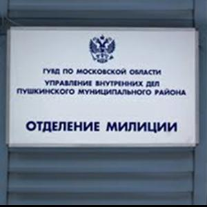 Отделения полиции Шадринска