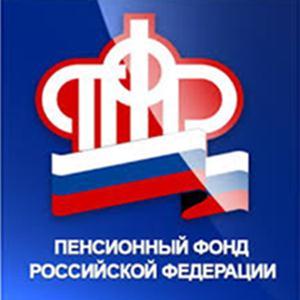 Пенсионные фонды Шадринска