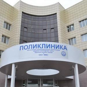 Поликлиники Шадринска