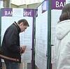 Центры занятости в Шадринске