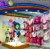 Детские магазины в Шадринске