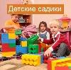 Детские сады в Шадринске