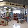 Книжные магазины в Шадринске