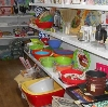 Магазины хозтоваров в Шадринске