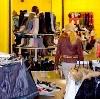 Магазины одежды и обуви в Шадринске