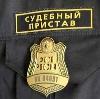 Судебные приставы в Шадринске