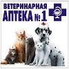 Ветеринарные аптеки в Шадринске