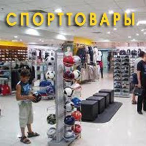 Спортивные магазины Шадринска